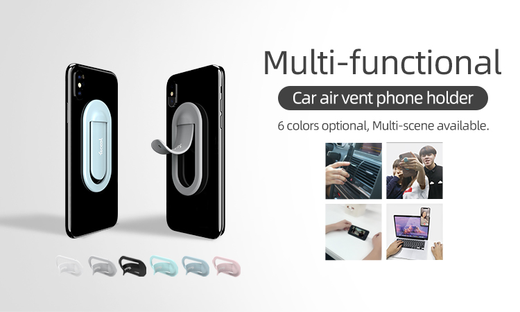 <b>FSCOOL 2019 The Best Versatile Car Air Vent Phone Holder</b>